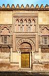 Spanien, Andalusien, Córdoba: Mezquita, Seitenportal | Spain, Andalusia, Córdoba: Mezquita, side porch