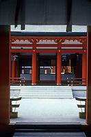 Kyoto: Heian Shrine. Photo '81.