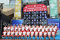 Swimming: Japan national swimming team send-off party for Pan Pacific Swimming Championships 2018