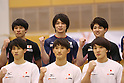 Artistic Gymnastics: Japan men's national team training camp