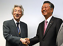 Two political rivals Koizumi and Ozawa cooperate for movement away from nuclear energy