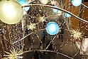 Tokyo Christmas Lights in Shinjuku