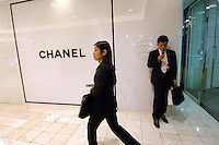 The French luxury brand Chanel in Tokyo. Consumer spending is on the increase in Japan. The Japanese economy is finally emerging from over a decade of economic recession..