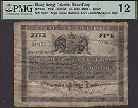 BNPS.co.uk (01202 558833)<br /> Pic: DixNoonanWebb/BNPS<br /> <br /> Pictured: The banknote.<br /> <br /> One of the earliest bank notes printed in Hong Kong has sold for a staggering £130,000 after it was unearthed over 160 years later.<br /> <br /> The five dollar bank note, dated June 1 1860, is the earliest known one of any value printed in the British colony.<br /> <br /> It is thought the note was brought back to England from China by someone travelling or working in the Far Eas