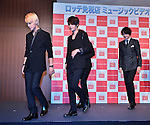 Sungmo, Jihyuk and Geoni(Choshinsung, Supernova), Aug 30, 2013 : Tokyo, Japan : Sungmo, Jihyuk and Geonil of Korean boy band Supernova attend a press conference for new promotion video of Lotte Duty Free shop in Tokyo, Japan, on August 30, 2013.