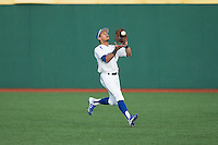 Seton Hall Pirates center fielder Derek Jenkins (6) catches a fly ball during the game against the Cornell Big Red at The Ripken Experience on February 27, 2015 in Myrtle Beach, South Carolina.  The Pirates defeated the Big Red 3-0.  (Brian Westerholt/Four Seam Images)