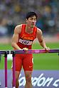 2012 Olympic Games - Athletics - Men's 110mH Round 1