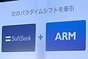 SoftBank World 2016