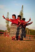 Kabu Ni Vanua, danse traditionnelle de Fidji