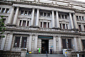 BOJ Holds Back Expanshion of Monetary Stimulus
