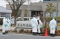 Japan GSDF Begins Decontaminating