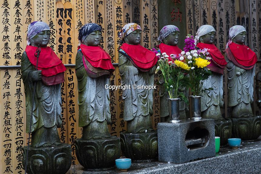 Mizukojizo (Guardian deity for the spirits of aborted or miscarried children) at Araiyakushi Baishoin temple near Araiyakushimae station on seibu Shinjuku line in Nakano, Tokyo