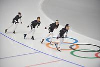 OLYMPIC GAMES: PYEONGCHANG: 17-02-2018, Gangneung Oval, Long Track, Training session, ©photo Martin de Jong