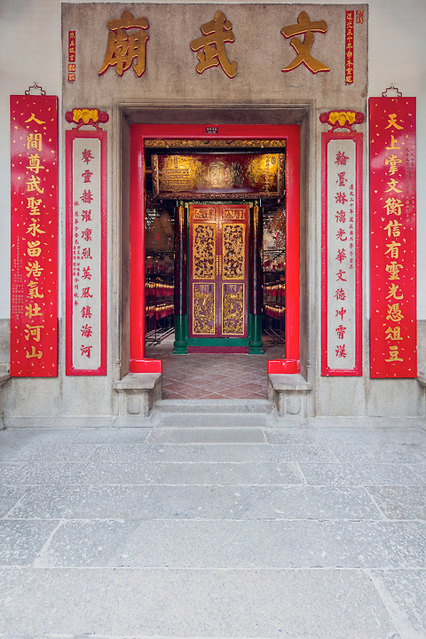 Calligraphies at the entrance to the Man Mo Temple.