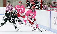 Boston University vs Providence College, January 22, 2017