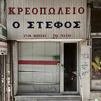 A closed down butcher's shop on Ioulianou Street.