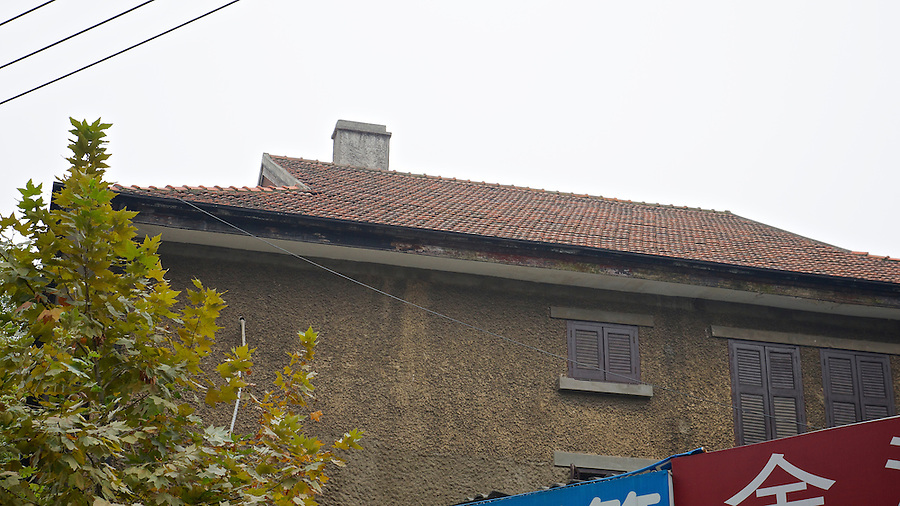 First Floor, North Elevation.  Yichang (Ichang) Residence.