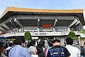 Paul McCartney at The Nippon Budokan