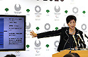 Tokyo Governor briefs on Toyosu scandal and Olympic costs