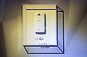 LG showcases new smartphone G4 in Seoul