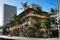 Alexander & Baldwin Building on Bishop Street with Topa Financial Center towers behind it, downtown Honolulu, O'ahu.
