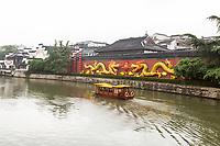 Nanjing, Jiangsu, China.  Tourist Boat in the Rain on the Qinhuai River, Confucius Temple Area.