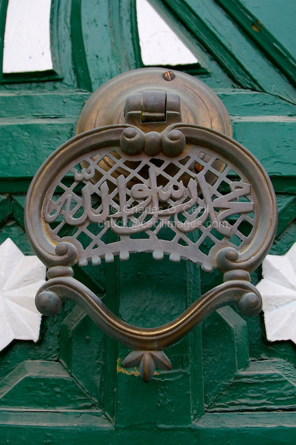 "Tripoli, Libya - Door Knocker, Gurgi Mosque, 19th. Century, Tripoli Medina (Old City).  ""Muhammad is the Messenger of God."""