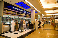 Dubai.  Money exchange bureau at the Mall of the Emirates...