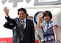 Japanese Prime Minister Abe and wife Akie leave for Russia