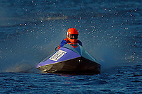 16-E  (Outboard Runabout)