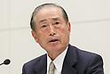 TEPCO to set new leadership