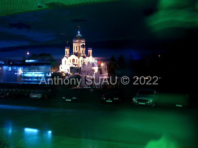 Uzhgorod, Ukraine.June 4, 2005 ..View of a church from the Intourist hotel...