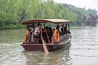 Yangzhou, Jiangsu, China.  Pleasure Boat, Slender West Lake Park.