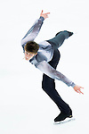 TAIPEI, TAIWAN - JANUARY 22:  Brendan Kerry of Australia compete in the Men Short Program event during the Four Continents Figure Skating Championships on January 22, 2014 in Taipei, Taiwan.  Photo by Victor Fraile / Power Sport Images *** Local Caption *** Brendan Kerry