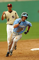 North Carolina Tar Heels' OF Ben Bunting in action vs. the Boston College Eagles  at Shea Field May 16, 2009 in Chestnut Hill, MA (Photo by Ken Babbitt/Four Seam Images)