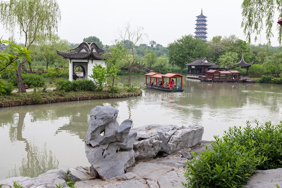 Yangzhou, Jiangsu, China.  Slender West Lake Park.  Daming Pagoda in Background.