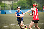 Toys 'R' Us vs Flight Centre during the Shield Semi Final part of Swire Touch Tournament on 03 September 2016 in King's Park Sports Ground, Hong Kong, China. Photo by Marcio Machado / Power Sport Images