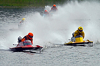 18-H and 35-O    (Outboard Hydroplane)