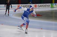 SPEEDSKATING: 23-11-2019 Tomaszów Mazowiecki (POL), ISU World Cup Arena Lodowa, 1500m Men Division A, Denis Yuskov (RUS), ©photo Martin de Jong