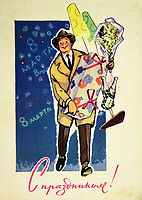Postcard printed in the USSR shows man with gifts,1950.