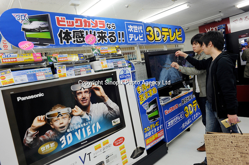 Panasonic 3-D flat screen TV for sale Tachikawa, Tokyo, Japan. As Japan is seeing the light after over ten years recession public consumer spending is on the increase..