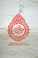 """Tunisian Hat, Chechia.  Trademark of Abdelaziz Al-Blaish, a 1960's Chechia Manufacturer.  His """"nishan"""" (trademark symbol) is at the bottom center of the circle, a rectangle with a flag on top."""
