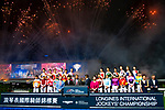 WAN CHAI,HONG KONG-DECEMBER 06: LONGINES International Jockeys' Championship opening ceremony at Happy Valley Racecourse on December 6,2017 in Wan Chai,Hong Kong (Photo by Kaz Ishida/Eclipse Sportswire/Getty Images)