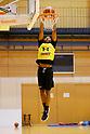 Basketball : Rui Hachimura of Japan national team