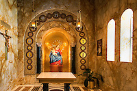 Our Lady of Pompei chapel, Basilica of the National Shrine of the Immaculate Conception, Washington, DC, USA