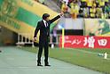 2013 J2 - JEF United Ichihara Chiba 0-0 Fagiano Okayama