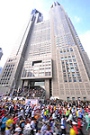 Feb. 27, 2011 - Tokyo, Japan - A general view of the Tokyo Metropolitan Government Building where the starting point of the Tokyo Marathon begins. (Photo by Daiju Kitamura/AFLO SPORT)