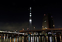 Sky Tree Lights Up for Japan Earthquake and Tsunami Anniversary