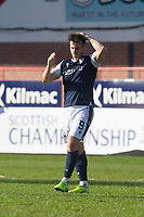 3rd April 2021; Dens Park, Dundee, Scotland; Scottish FA Cup Football, Dundee FC versus St Johnstone; Danny Mullen of Dundee dejected at full time after the loss
