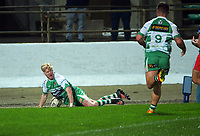 Manawatu's Drew Wild scores during the 2021 Bunnings Warehouse Cup rugby match between Manawatu Turbos and Counties Manukau Steelers at CET Stadium in Palmerston North, New Zealand on Friday, 6 August 2021 Photo: Dave Lintott / lintottphoto.co.nz